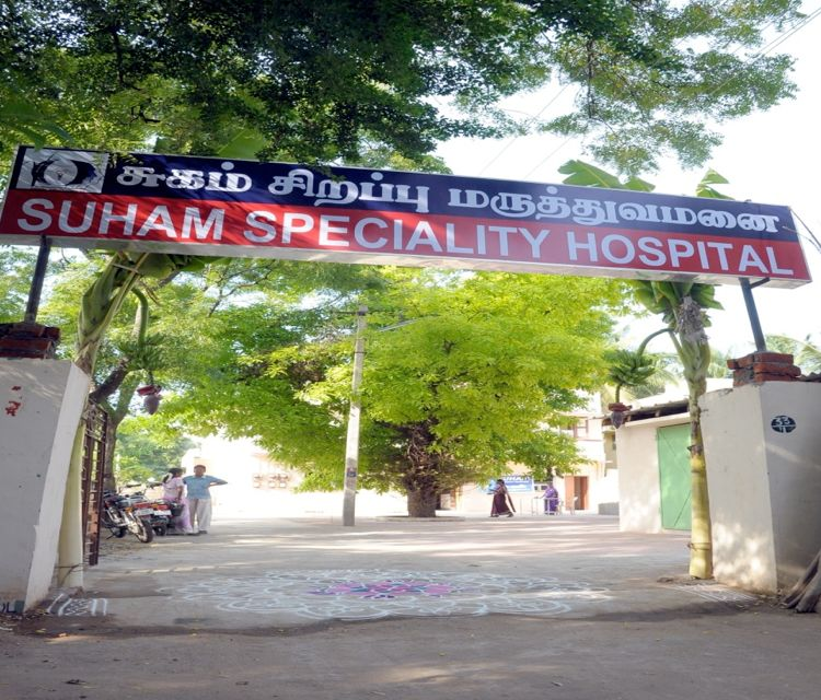 SUHAM Specialty Hospital at Madurai:  By the community, for the community and of the community